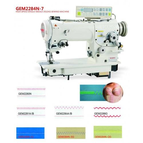 Masina de cusut zig-zag GEM2284N-7